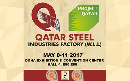 Qatar Steel Industries Factory Participating in Project Qatar